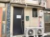 大阪ゲストハウス 天下茶屋駅前3号館