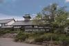 料亭湯宿 銀鱗荘