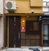 IKIDANE HOUSE 大阪京橋NEI(寧)