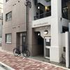 コンモトミクニ/民泊【Vacation STAY提供】