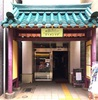 Korea town house 302/民泊【Vacation STAY提供】