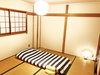 Enjoy Local Osaka/民泊【Vacation STAY提供】