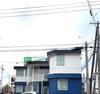 1棟アパート/民泊【Vacation STAY提供】