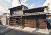 西村邸 NISHIMURA−TEI/民泊【Vacation STAY提供】