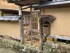 日本文化を味わえる家【Vacation STAY提供】