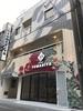 ホテル泊屋 上野