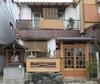 Jizo House