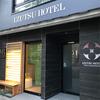 井筒ホテル京都 高瀬川別邸
