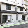 TRIP POD MINOSHIMA‐machiya‐B