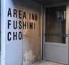 AREA INN FUSHIMICHO FUKUYAMA CASTLE SIDE 2−8