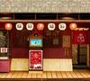 ねこ浴場&ねこ旅籠保護猫カフェネコリパブリック大阪