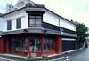 NIPPONIA HOTEL 八女福島 商家町