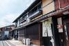 京町屋 牡丹