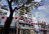 横浜クラシックアパートメント