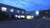 敦賀真鯛の宿 伝平荘