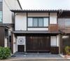 京都一棟貸し町屋旅館「華・默然居」