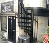 Boutique House・Ebisu Hideaway
