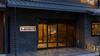 ホテルウィングインターナショナルプレミアム京都三条