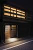 ANJIN GION SHIRAKAWA