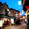 登録有形文化財の宿 木屋旅館【鳥取県】