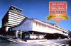 京都国際ホテル