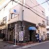 ホテル浅草三河屋