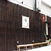 1泊800円〜の宿 『CamCam沖縄』