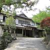 土肥温泉随一の日本庭園の宿 玉樟園新井