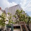 ザ サイプレス メルキュールホテル名古屋(旧 ソフィテル ザ サイプレス名古屋)
