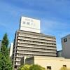 東横イン大阪船場東(旧:大阪堺筋本町中央大通)