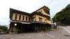 和歌の浦 木村屋