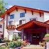 信州乗鞍高原温泉 木の香りのホテル グーテベーレ