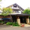 新甲子温泉 みやま荘