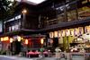 洞川温泉 桝源旅館