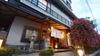 ちょっと小いきな7部屋の宿 料理旅館 紅柿荘