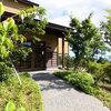 伊豆高原温泉 全室露天風呂付き離れの宿 風楽の森