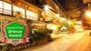 湯田中温泉 部屋食でまったりかけ流しの宿 安代館
