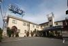 ビジネスホテル にし那須 (旧ビジネスホテルアジサイ本館)