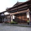 大黒屋 <兵庫県>