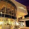 ホテル キャッスルプラザ<兵庫県>