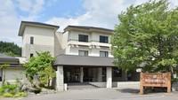 Yumoto Shirokane Onsen Hotel