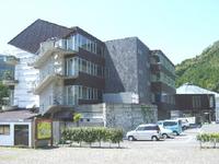 ホテル 松葉川温泉【高知県】