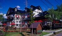 立山山麓温泉 湯宿 ホワイトベル【富山県】