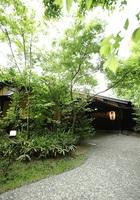 筋湯温泉 山あいの宿 喜安屋【大分県】