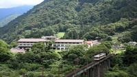 グリーンビュー立山【富山県】