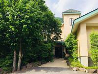 塩原温泉 全室客室風呂付 プチホテル ユーフィール【栃木県】