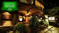 小浜温泉 旅館 國崎【長崎県】