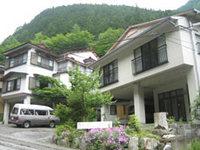 梅ヶ島温泉 旅館いちかわ【静岡県】