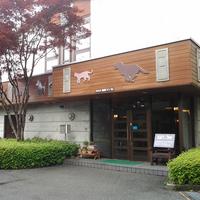 那須温泉 ペット&スパホテル 那須ワン【栃木県】