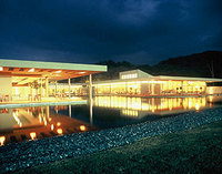 ホテル レイクヴィラ【滋賀県】